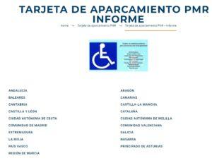 INFORME WEB TARJETAS DE APARCAMIENTO