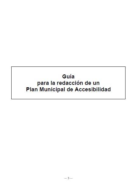 Guía para la redacción de un plan municipal